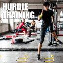 ハードルトレーニング 4本セット【BODYMAKER ボディメーカー】トレーニング フィールド 持久...