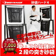 砂袋ハード5【BODYMAKER ボディメーカー】格闘技 空手 練習 トレーニング用品