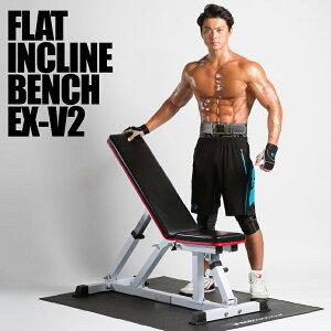 筋トレ・腹筋・体幹トレーニングに。格闘技など自宅でも筋肉強化を。ダンベルとベンチプレスで...