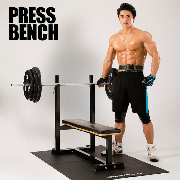 Gym Equipment Vietnam: Rakuten Global Market: Press Bench Them Form