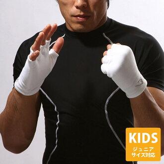 ナックルインナー gloves (1 pair) martial arts karate boxing ボクシング kick boxing General martial skill practice Dojo inner インナー Grove グローブ