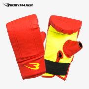 パンチンググローブ メーカー ボクシング グローブ キックボクシング トレーニング フィット エクササイズ ボクサー
