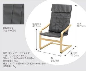 ドクターエア3Dマッサージシート専用リラックスチェア・デラックス