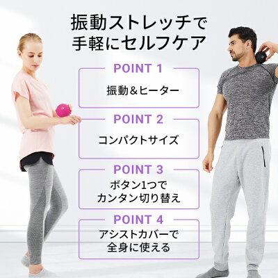 ドクターエア 3Dコンディショニングボール スマート特徴
