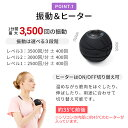 【4月9日〜4月16日限定でポイント10倍】ドクターエア 3Dコンディショニングボールスマート CB-04 3