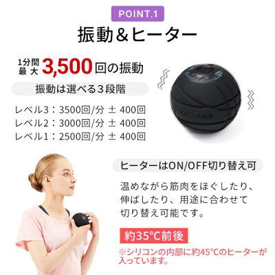 ドクターエア 3Dコンディショニングボール スマート特徴1