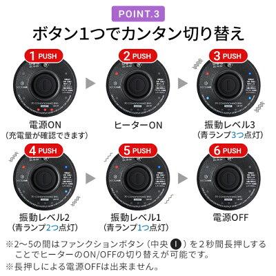 ドクターエア 3Dコンディショニングボール スマート特徴3