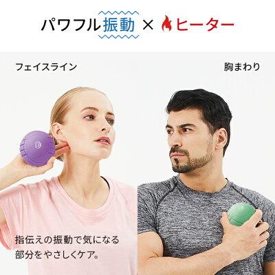 ドクターエア 3Dコンディショニングボール スマート使い方1
