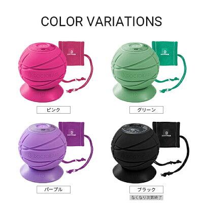 ドクターエア 3Dコンディショニングボール スマートカラー