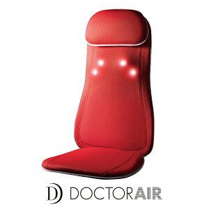 ドクターエア 本格的3Dもみ玉搭載のマッサージシート/ディープレッド