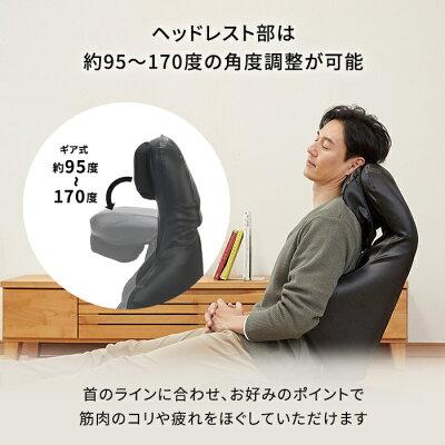 ヘッドレストの角度調整可能!