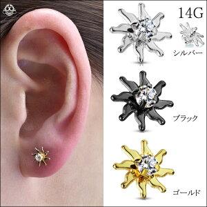 14G全3色クリスタルストーンSUN太陽インターナルラブレットロブ軟骨ボディピアス【BodyWell】