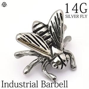 14G2WAY蜂デザインBeeインダストリアルロングバーベルボディピアス【BodyWell】