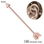 14Gピンクゴールド弓矢インダストリアルロングバーベル軟骨ピアスボディピアスBodyWell