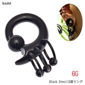 NEW6Gブラック3連リングキャプティブビーズリングボディピアス【BodyWell】