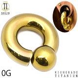 0G イエローゴールド SOLID-TI アレルギーフリー 高品質チタン ホールに優しい 付けやすい リングピアス インターナル ボディピアス【BodyWell】
