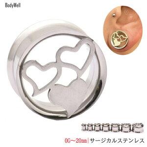 18mm20mmトリプルハートインターナルダブルフレアボデイピアス【BodyWell】