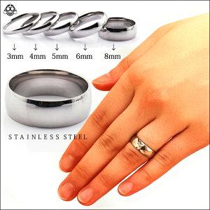 ステンレスリング選べるリング幅ラウンドハイポリッシュ指輪メンズレディースペアアクセサリーペアリング【BodyWell】