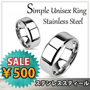 ハイポリッシュステンレスリング指輪(メンズレディース)シルバーアクセサリーも取り扱い【BodyWell】
