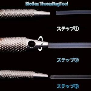 16G14G長さが選べる透明ロングラブレットスタッズボディピアス【BodyWell】