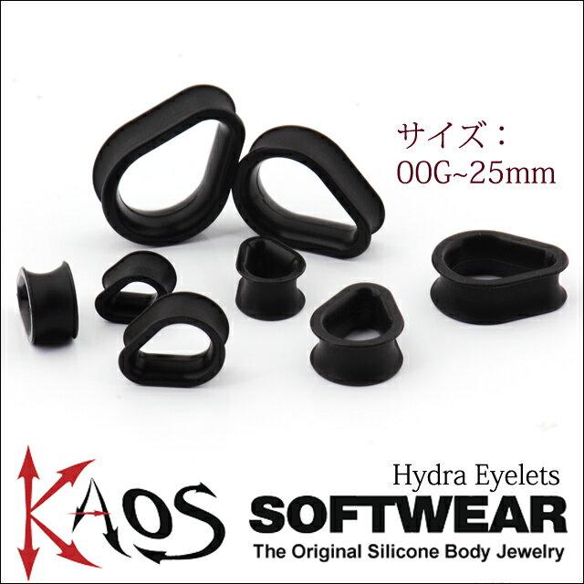 00GハイドラアイレットKAOSSOFTWEARカオスソフトウェアティアドロップシリコンピアスボディピアス【BodyWell】