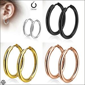 細い耳穴でも太く見せれる20Gカラバリ豊富片耳ピアスループピアス簡単ワンタッチクリッカーピアスリングピアスピアスBodyWell