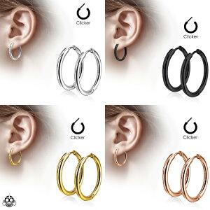 細い耳穴でも太く見せれる20Gカラバリ豊富ループピアス簡単ワンタッチクリッカーピアスリングピアスピアス【BodyWell】