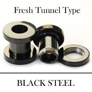 4Gハイポリッシュブラックフレッシュトンネルホールボディピアス(ボディーピアス)【BodyWell】BlackSteel