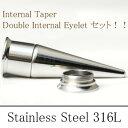 14mm (9/16)  スタジオでも使用 ダブルインターナルフレア インサッション 拡張器とピアスがセット ボディピアス(ボディーピア…