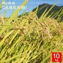 【無肥料 自然栽培米】【農薬不使用】【玄米】【令和1年産】 ...