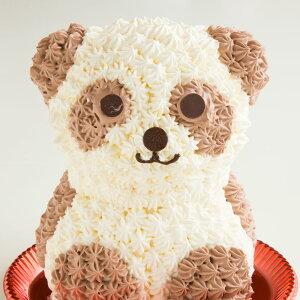 プレゼント アニマル ケーキ 立体 パンダケーキ ( プレーン味 ) [ 送料無料 冷凍便 動物ケーキ アニマルケーキ パンダ 立体ケーキ 動物 キャラクター バースデーケーキ 誕生日 かわいい ギフト 贈答 ] お取り寄せスイーツ