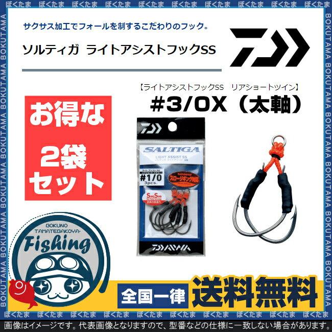 ルアー・フライ, ハードルアー  SS 30X (2) DAIWA daiwa 4