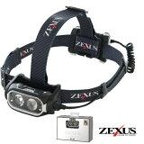 【送料無料】冨士灯器 ゼクサス ZX-R700 繰り返し充電できる [ZEXUS 夜釣り ヘッドライト 充電式 明るい 使いやすい ルーメン 防水 型 おすすめカラー ZXR700]