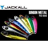 【送料無料】 ジャッカル (JACKALL) BIN-BIN METAL TG 60g [ジグ タングステン タイラバ 鯛ラバ ビンビンメタル TG メタルジグ ジギング]★
