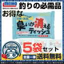 ポイント10倍 5%OFF 【送料無料】MEIHO 臭いが消えるティッ...