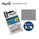 【送料無料】ヤマシタ ラクラクス...