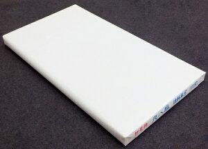書道紙 本画仙紅星牌 53cm×234cm(50枚・2尺×8尺用)中国安徽省製で多くの作家が愛用。当店では...