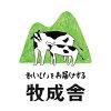 飛騨の牛乳屋・牧成舎