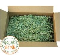 牧草市場アルファルファプレミアム(牧草)20kg