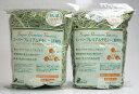 牧草市場【◆新刈り22年度産!販売開始】スーパープレミアムチモシー1番刈り牧草 1kg(500g×2パ...