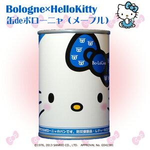 【キティちゃん】世界で人気の!キティちゃん!キティちゃんとコラボでボローニャの缶入りパン...