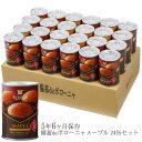 [賞味期限5年6ヶ月] 備蓄deボローニャ 24缶セット <メープル>|保存食 パン 缶詰め 非常食 5年6ヶ月保存 長期保存 缶入り ボローニャパン