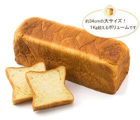 大人気!ボローニャの定番デニッシュ食パン