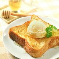 ボローニャデニッシュ食パン【1.5斤】お中元記念品
