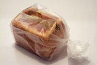 ボローニャデニッシュパン【1.5斤】