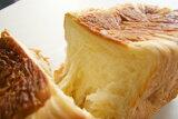 ボローニャデニッシュパン1.75斤 父の日 お中元 記念品
