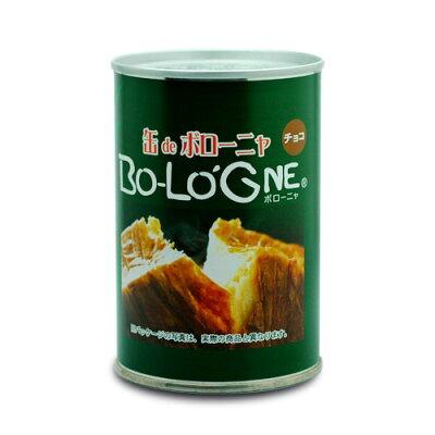 非常用やアウトドア、展示会のノベルティ、ギフトにも最適な缶入りでデニッシュパン。缶切りを...