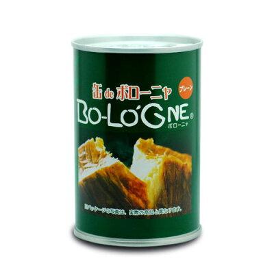非常用やアウトドア、展示会のノベルティ、ギフトにも最適な缶入りでデニッシュパン。【防災非...