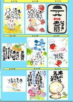 夏の絵手紙A〜