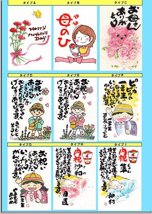 ボローニャデニッシュ1500円ギフト 入学内祝い 出産内祝い 誕生日プレゼント メッセージカード